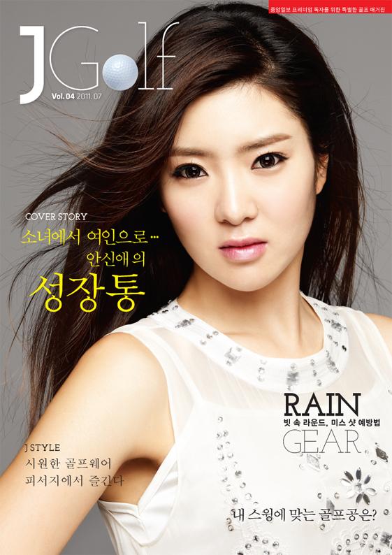 Shin-ae Ahn 4